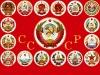 Все республики СССР