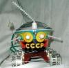 Луноход СССР, детская игрушка, фото.