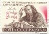 Марка, почта России. Столетие периодического закона Д.И. Менделеева.