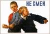 Плакат Не смей, Низовая С 1955 г.