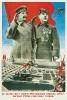 Да здравствует рабоче-крестьянская армия - верный страж советских границ!